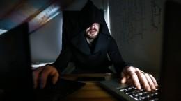 Фото: Хакеры взломали Twitter Скотланд-Ярда иопубликовали десятки странных сообщений