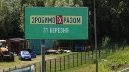 Впартии Зеленского определились скандидатурой спикера новой Рады