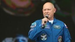 Гости «Нашествия» спели космонавту МКС его любимую песню— видео