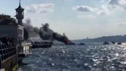 Видео: яхта загорелась вБосфорском проливе— пассажиры прыгали вводу