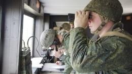 ВДНР заявили опоявлении под Горловкой артиллерии ВСУ