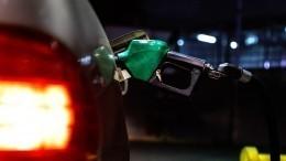 Цены набензин вГрузии установили исторический рекорд