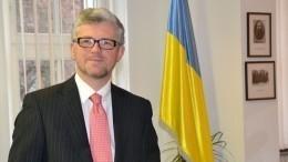 Посол Украины заявил оподрыве вКиеве доверия кГермании
