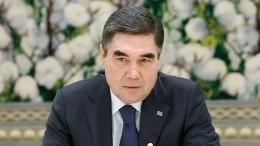 Впосольстве Туркменистана вМоскве опровергли смерть главы государства