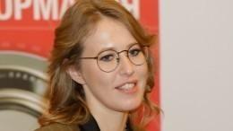 «Как-то маловато»: Собчак считает миллион долларов небольшими деньгами