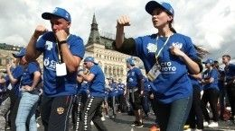Международный день бокса сучастием Роя Джонса-младшего прошел вМоскве