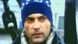 Умер звезда фильма «Спортлото-82» Денис Кмит