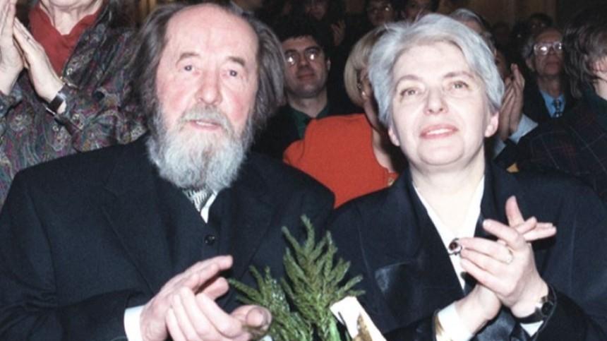 Наталье Дмитриевне Солженицыной исполнилось 80 лет