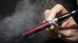 Правительство РФприравняло электронные сигареты кобычным