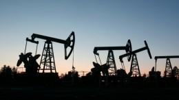 США ввели санкции против компании изКНР запокупку иранской нефти