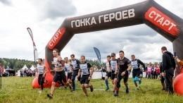 Видео: участники «Гонки Героев» накурорте «Игора» покорили новые спортивные вершины