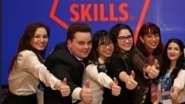 Казань готовится принять чемпионат попрофессиональному мастерству WorldSkills