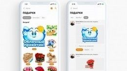 Пользователи «Одноклассников» получат гигабайты всервисе Облако Mail.ru