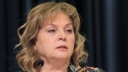 Памфилова встретилась снезарегистрированными кандидатами вМосгордуму