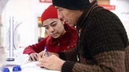 ВРосстате объяснили рост притока мигрантов вРоссию вначале года