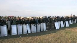 МВД Украины перебросило спецназ вДонецкую область из-за беспорядков