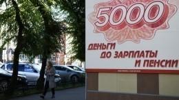 ВГосдуме решают судьбу цен набензин вРоссии