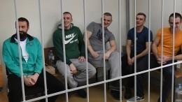 Украинский омбудсмен заявила одоговоренности сРФовозвращении моряков