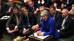 Тереза Мэй едва сдержала слезы, покидая пост премьера Великобритании— видео