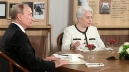 Путин посетил «Дом русского зарубежья имени Александра Солженицына»