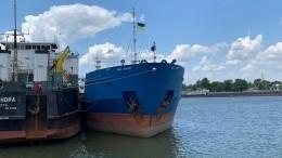 Стал известен состав экипажа российского танкера, задержанного СБУ