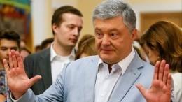Навыходящего сдопроса вГБР Порошенко напали— видео