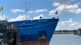 Капитан задержанного Украиной российского танкера рассказал опроизошедшем