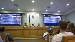 ЦИК Украины объявил окончательные результаты выборов вРаду— видео