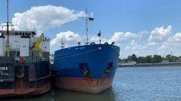 ВСША одобрили задержание российского танкера вОдессе