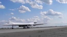 «Своеобразная пощечина»: ВКитае рассказали ороссийских Ту-160, напугавших НАТО