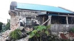 Видео: мощное землетрясение произошло наФилиппинах, есть жертвы