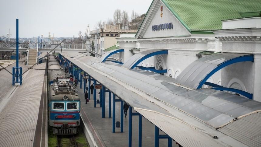 ВКрыму ответили напросьбу Украины вернуть поезда наполуостров