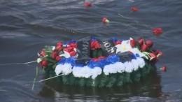 Память погибших моряков почтили ветераны-подводники вПетербурге— видео
