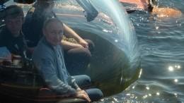 «Яркие впечатления»: Путин рассказал опогружении кПЛ«Щука» вФинском заливе