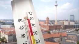 Видео: как ученые объяснили жару вЕвропе ихолод вРоссии