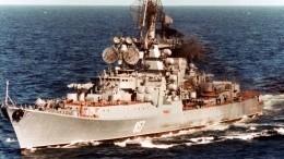 Минобороны опубликовало уникальные фото коДню Военно-морского флота