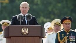 Путин поприветствовал экипажи кораблей-участников парада ВМФ вПетербурге