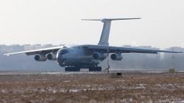 Стали известны детали гибели пилота украинского Ил-76 вЛивии