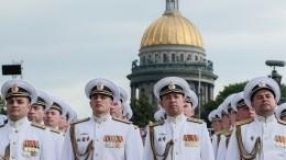 ВРоссии масштабно отметили День военно-морского флота