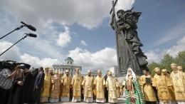 Православные отметили 1031-летие крещения Руси