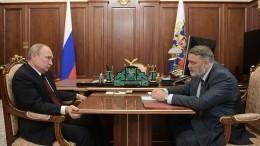 Путин поручил ФАС обратить внимание нарост тарифов ЖКХ врегионах