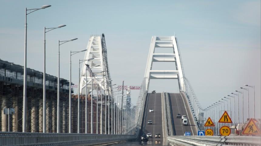 ВКиеве призвали ввести санкции заКрымский мост