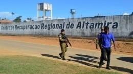 ВБразилии жертвами тюремного бунта стали 57 человек