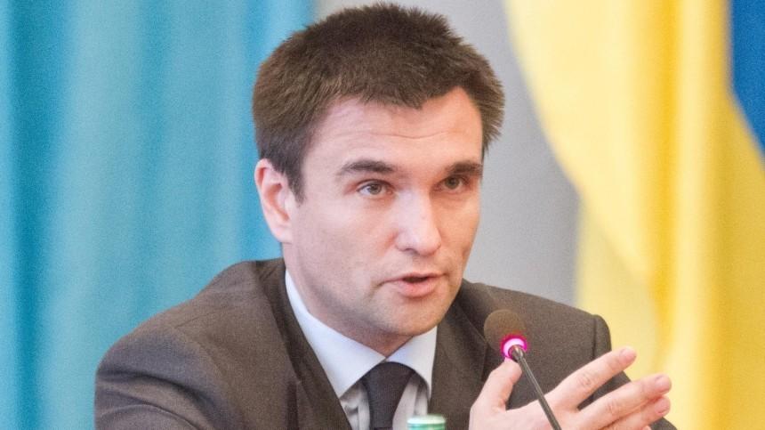 «Мынедрались!»: Глава МИД Украины опроверг ссору сСергеем Лавровым