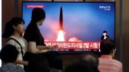 Видео: Баллистические ракеты КНДР недолетели доЯпонии