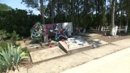 Поисковики вКрыму немогут захоронить останки героев Великой Отечественной войны