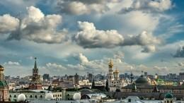 Когда вроссийские регионы «вернется» лето?