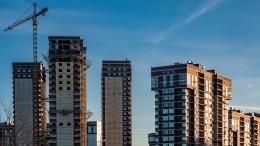 Экономист: Ипотечные каникулы неспасут отколлапса кредитования в2021-м