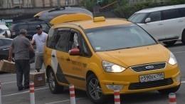 Россия заняла первое место вмире повыгодности такси