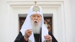 Минкультуры Украины подтвердило ликвидацию УПЦ Киевского патриархата